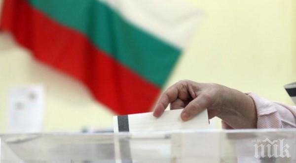 Как гласува България: Ето ги резултатите по райони