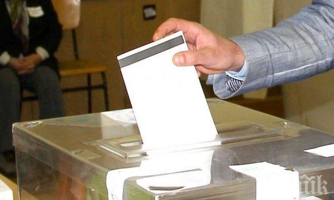 КУРИОЗ! Жена поиска служебна бележка, че е гласувала! Трябвало да я покаже на границата с Турция