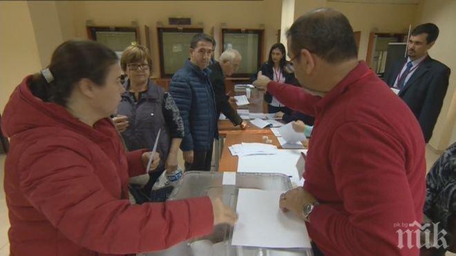 ДОСТ бие в Бурса, но гласовете пак не стигат за влизане в НС
