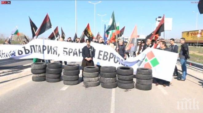 """Полицията освободи пътя през ГКПП """"Капитан Андреево"""""""
