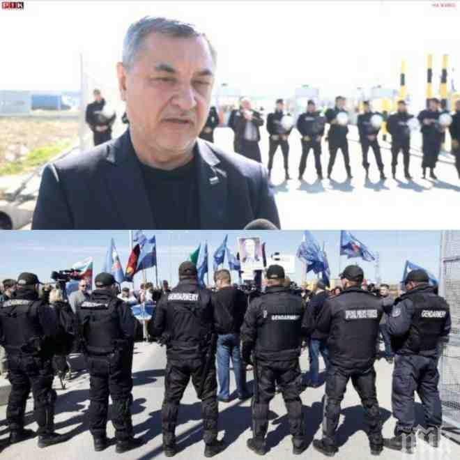 ЕКСКЛУЗИВНО ПО ПИК TV ОТ БРАЗДАТА! Жандармерията изблъска протестиращите от границата! Валери Симеонов обяви пред ПИК: Полицията ни пази с щитове, но ние няма да отстъпим (ВИДЕО)