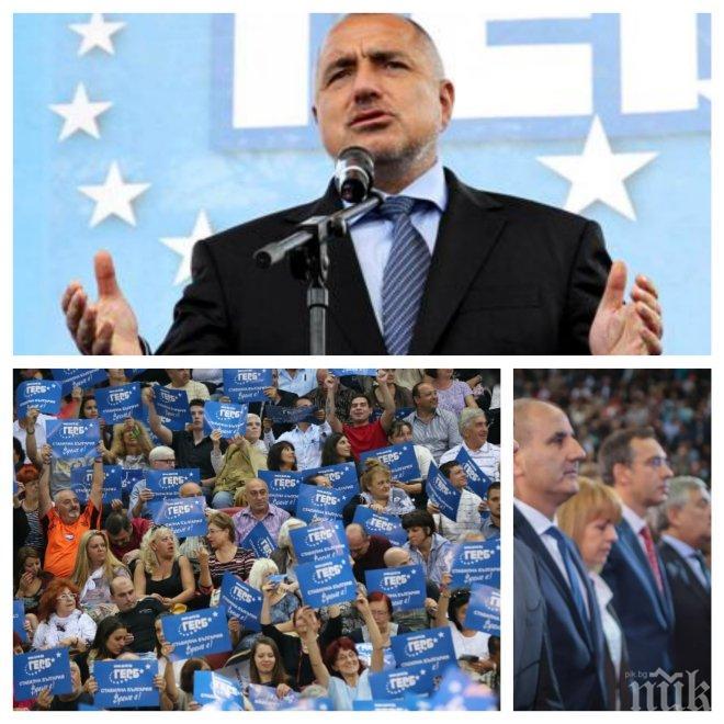ИЗВЪНРЕДНО В ПИК TV! ГЕРБ закрива предизборната си кампания в София. Какво е посланието на Борисов към избирателите (ОБНОВЕНА)