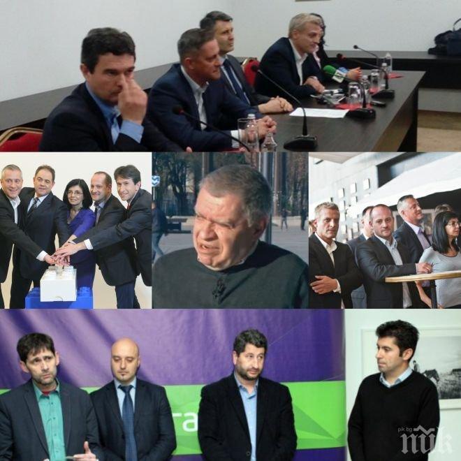 Проф. Константинов разби десните: Толкова са тъпи, че 25 мандата отидоха в канализацията, вместо да направят твърдо управление с ГЕРБ