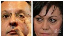 Станишев разобличи Корнелия - лидерката вкара БСП в изолация като при Жан Виденов