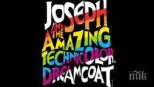 Елтън Джон и Ендрю Лойд Уебър създават анимационен филм, основан на притчата за Йосиф и братята му