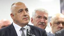 НОВО 20! ГЕРБ стартира преговорите за правителство другата седмица