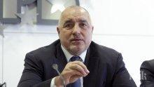 ПЪРВО В ПИК! Манфред Вебер с невероятен поздрав към Бойко Борисов (ВИДЕО)