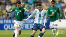 Аржентина се срина без наказания Лионел Меси