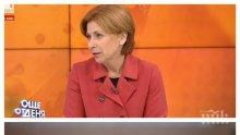 Боряна Димитрова: Българите отхвърлиха предложението за промяна на БСП