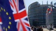 Дейвид Дейвис: Британската политика за имиграцията ще зависи от нуждите на икономиките