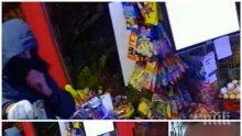КАТО НА КИНО! Маскирани и въоръжени обраха магазин за секунди (СНИМКИ/ВИДЕО)