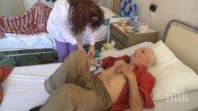 УЖАС! Младежи пребиха до смърт 88-годишен, защото отказал да им даде пенсията си