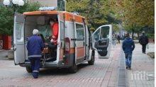 Шок в центъра на Враца! Хлапе се нагълта с хелий и припадна