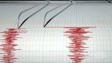 Земетресение с магнитуд 4,1 по Рихтер разлюля Централна Турция