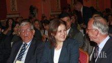 И Румяна Бъчварова аут от парламента