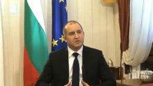 Румен Радев: Незабавно да се ревизира решението за Копривщица