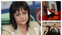 ИЗВЪНРЕДНО В ПИК TV! Корнелия Нинова проговаря за загубата на БСП на изборите: Борисов и ГЕРБ спечелиха тези избори (ОБНОВЕНА)