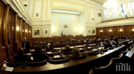 Ето ги депутатите в 44-то Народно събрание (НЕ Е ОТРАЗЕН ПРЕФЕРЕНЦИАЛНИЯ ВОТ)