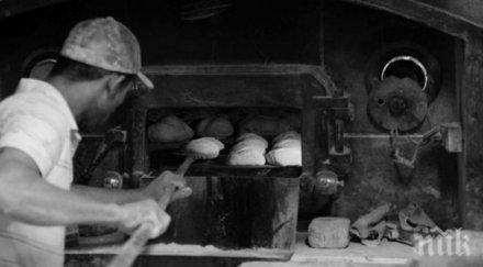 Спомени от соца: Баба вземаше с купони вкусен бял хляб