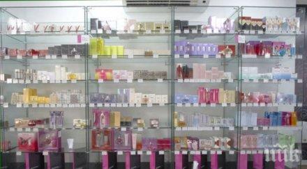 Не аптеки, а магазини за козметика
