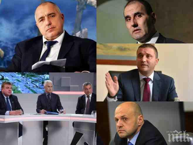 ЕКСКЛУЗИВНО В ПИК! Борба за министерски кресла в новия кабинет - Горанов и Захариева на същите постове, Дончев и Цветанов с нови роли, ГЕРБ отстъпва 4 кресла на патриотите