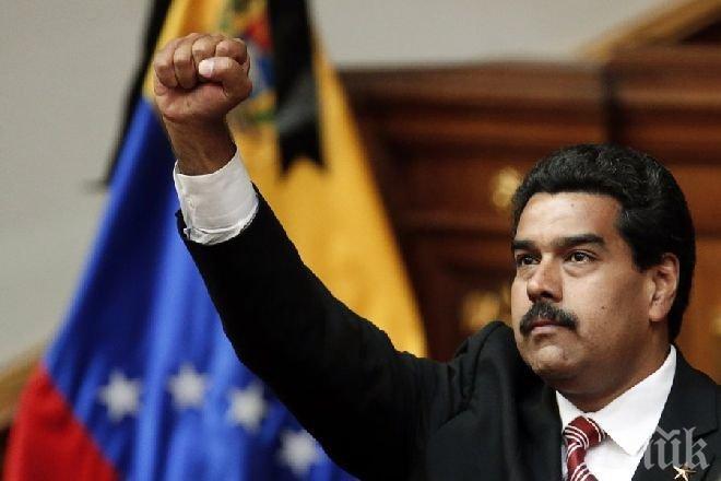 Обвиниха Николас Мадуро в държавен преврат