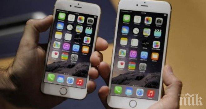 Голяма промяна в айфоните, никой не я забеляза, но...