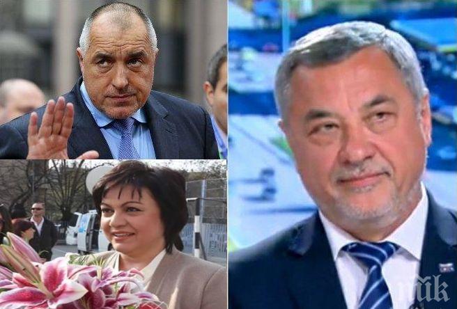 ИЗВЪНРЕДНО! Валери Симеонов лансира ново виждане за коалициите в парламента! Поиска ГЕРБ и БСП да се прегърнат