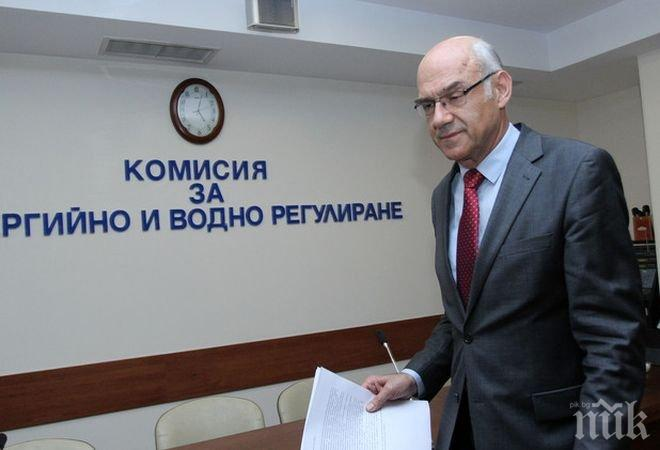 Шефът на КЕВР призна: Скъпият газ ще вдигне парното чувствително