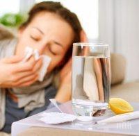 ВНИМАНИЕ! Самотата може да влоши дори обикновена настинка