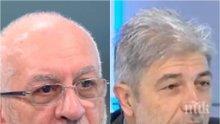 ИЗВЪНРЕДНО! Юрий Асланов и Нено Димов попиляха референдума на Слави: Мажоритарните избори в чиста форма са опасни!