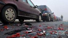 Верижна катастрофа в София, удариха се няколко коли и мотор