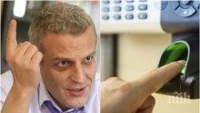 ЗАПОЧНА СЕ! НЗОК съди болниците за пръстовия отпечатък на Москов