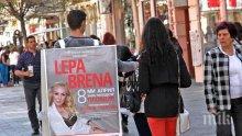 Лепа Брена обикаля Пловдив в секси тоалет