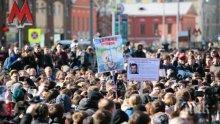 Нови протести и арести в Москва