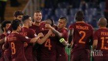 Рома загря за Лацио с победа и рекорд на Един Джеко