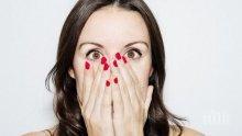 Вижте 22 от най-странните женски страхове