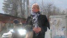 ЕКСКЛУЗИВНО! Тъщата на Христо Стоичков закъса със здравето, пие цяла торба лекарства