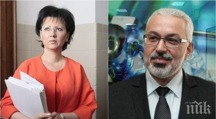 ИЗВЪНРЕДНО И ПЪРВО В ПИК TV! Двама прокурори заковават Семерджиев, министърът натискал да вкара човек в Агенцията по лекарствата (ОБНОВЕНА)