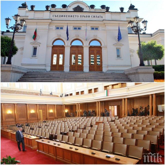 ЕКСКЛУЗИВНО В ПИК! Шуробаджанащина в парламента - вижте всички народни представители (ПЪЛЕН СПИСЪК)