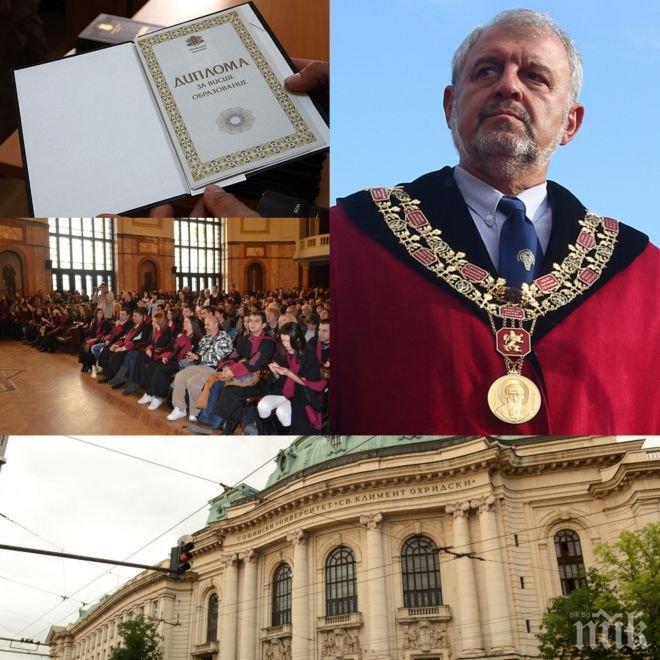 ПЪЛЕН АБСУРД! Хиляди дипломи от  2009 г. в Алма Матер са фалшиви! Ректорът Илчев не сложил оригинален подпис, а парафирал кетапите само с печат