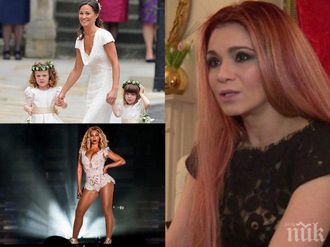 УДАР! Българска топдизайнерка прави роклите за сватбата на Пипа Мидълтън