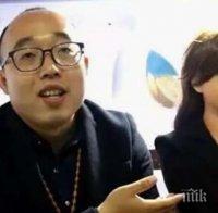 Китаец създаде жена-робот и се ожени за нея