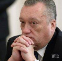 НЕЛЕПО! Руски депутат се подхлъзна в банята и издъхна на място
