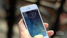 Момиче увреди врата си от прекомерно използване на смартфон