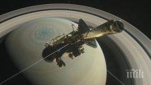"""УДИВИТЕЛНО: Вижте края на сондата """"Касини"""", разбиваща се на Сатурн (ВИДЕО)"""