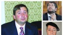 ИЗВЪНРЕДНО В ПИК! Прокопиев пелтечи за скандалната стенограма - призна, че е близък с Христо Иванов, Радан Кънев и Плевнелиев (ОБНОВЕНА)