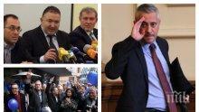 ИЗВЪНРЕДНО В ПИК TV! Лукарски хвърля оставка от лидерския пост в СДС. Как ще оцелява партията след сканала със стенограмата и предателството (ОБНОВЕНА)