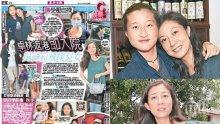 ТРАГЕДИЯ: Дъщерята на Джеки Чан е в болница след опит за самоубийство