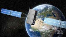 Нов сателит ще следи метеорологични процеси в почти реално време (ВИДЕО)